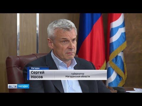 Сергей Носов - год в Магаданской области