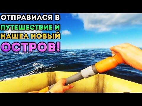 КАК УСТАНОВИТЬ - Stranded Deep НА АНДРОИД? ИГРАЮ в Stranded Deep НА АНДРОИД!!!