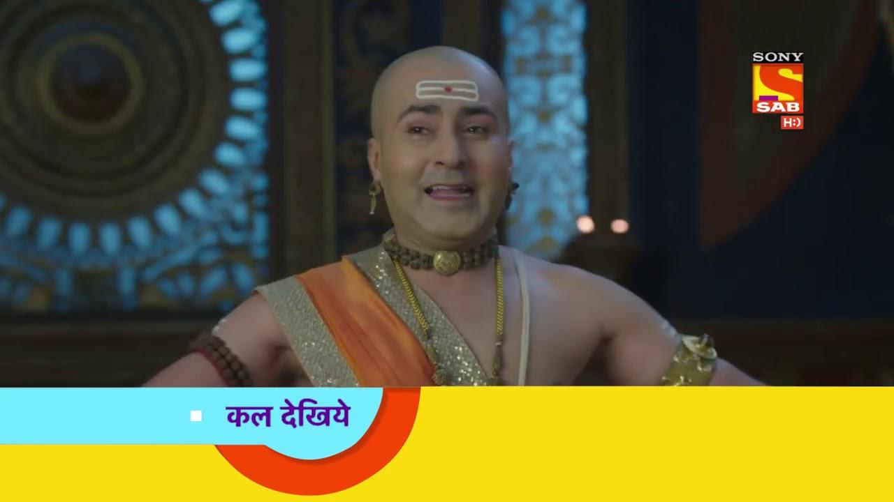 Tenali Rama - तेनाली रामा - Ep 732  - Coming Up Next