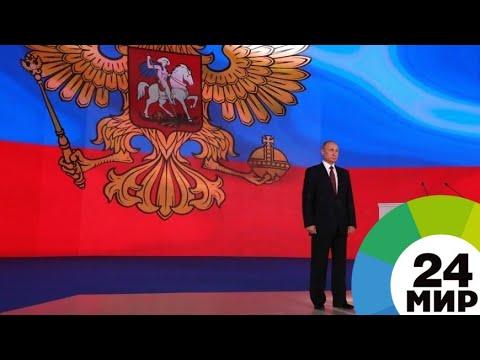 Более 70% голосов: экзитполы отдали победу Владимиру Путину - МИР 24