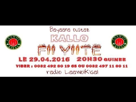 Oustaz Kallo : Fii Yiite (L'Enfer) P 1
