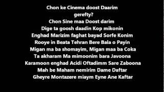 Zedbazi - CooCooli Koo lyrics