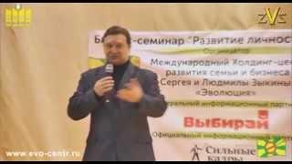 Алексей Моров - Психология проектного управления в бизнесе(Алексей Моров -