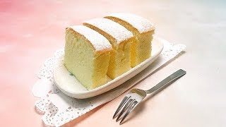 Bánh Bông Lan Đài Loan | Bánh CASTELLA - Taiwanese Castella Cake