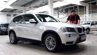 Подержанные автомобили. Вып. 195. BMW X3 2012
