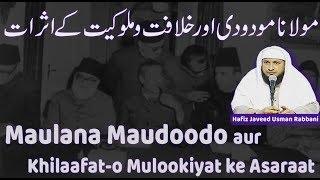 Maulana maudoodi aur khilaafat o mulookiyat ke asaraat  by hafiz javeed usman rabbani