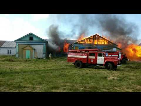 Пожар с. Северное, Оренбургской области.
