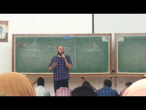 كتاب اساسيات التمريض بالعربي