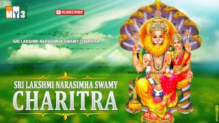 Sri Lakshmi Narasimha Swamy Charitra Telugu Devotional Album - Lord Narsimha Songs