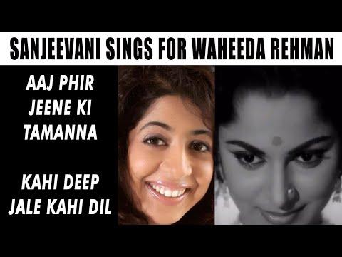 Aaj Phir Jeene Ki Tamanna,Kahin Deep Jale Kahin Dil |Sanjeevani Bhelande| waheeda rehman's presence