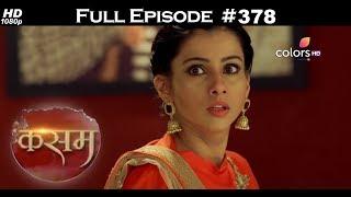 Kasam - 25th August 2017 - कसम - Full Episode