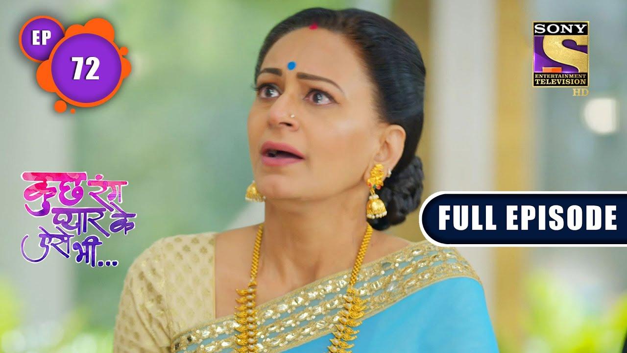 Download Kuch Rang Pyaar Ke Aise Bhi - Dev Is Stuck In A Scam - Ep 72 - Full Episode - 19th Oct, 2021