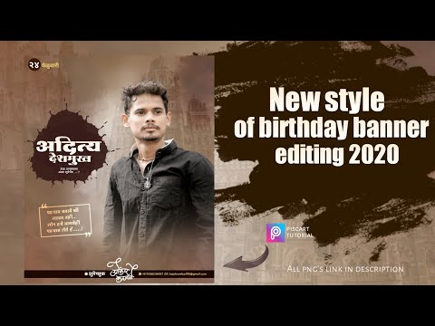 new-style-of-#birthday-banner-editing-2020-in-piscart