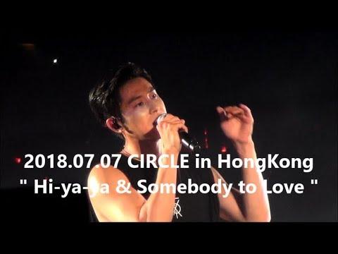 [윤호FANCAM] 香港ユノ