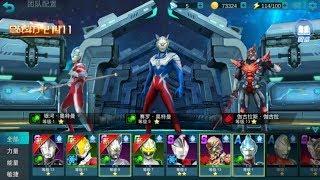 Cara Bermain game Ultraman ORB di Android part 1 | How to play Ultraman ORB