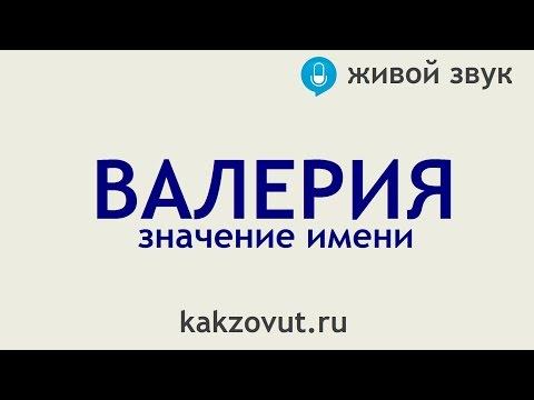Галина. День ангела (Именины). Лариса Французова  Авторское чтение.