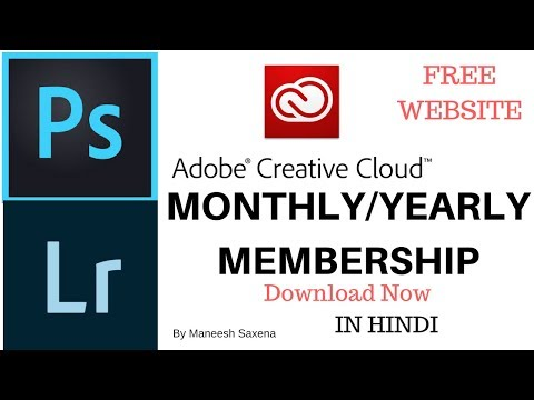 Creative Cloud Monthly Membership For Photoshop CC And Lightroom CC | HINDI