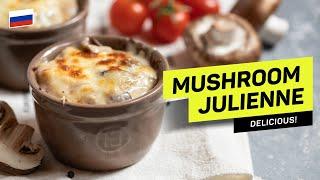 MUSHROOM Julienne - Russian traditional dish / Грибной жульен #247 Chef Ilya Lazerson