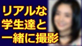刑事7人の倉科カナが朝から学生に混ざって撮影 ▽倉科カナさんの関連人...