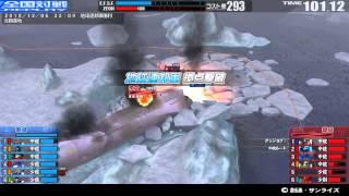 戦場の絆 12/12/06 22:09 北極基地 6VS6 Aクラス
