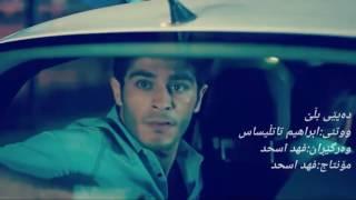 ibrahim tatlises-haydi soyle-kurdish subtitle-zhernuse kurdi