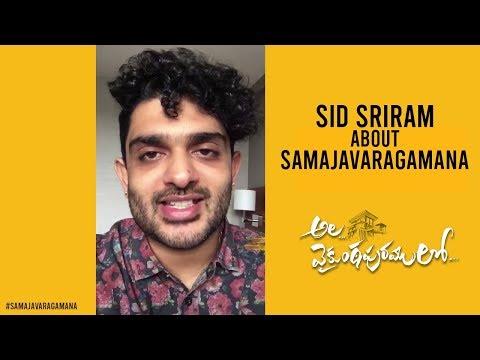 Sid Sriram About Samajavaragamana Song  #alavaikunthapurramuloo  Allu Arjun  Thaman S  #aa19