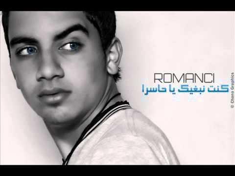 romanci 2013
