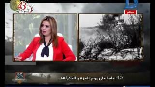 صباح دريم | كاميليا السادات: اسرائيل تعتبر حتى الآن سيناء ملكها وأخر محاولات استردادها أيام مرسى