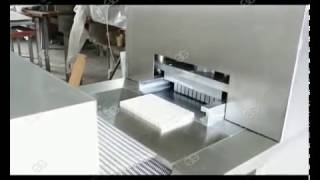 Automatic Cube Sugar Production Line |Small Scale Sugar Cubes Line