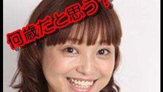 2014年9月1日「ジャネーノ」での動画ワンシーン。 人気声優金朋(か...