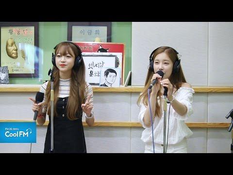 씨아이브이에이 C.I.V.A. 윤채경 & 김소희 '왜불러' 라이브 LIVE / 160725[박지윤의 가요광장]