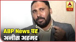 BJP Govt Has No Legal Ground To Ban Us: PFI National Secretary | ABP News