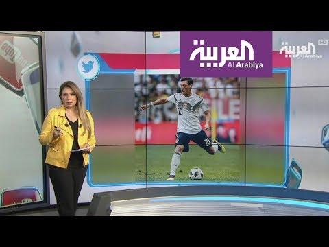 تفاعلكم : اعتزال مسعود أوزيل يسبب أزمة في ألمانيا وتركيا  - نشر قبل 58 دقيقة