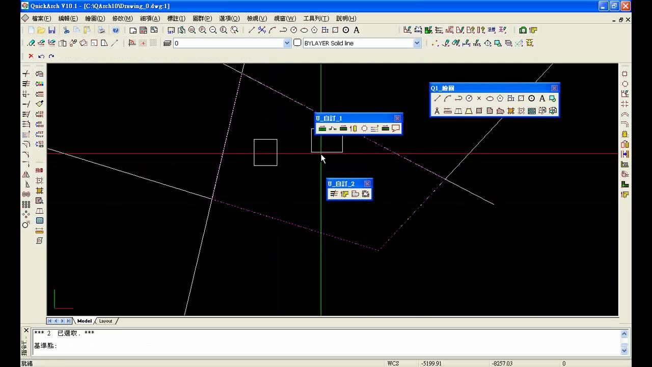 QuickArch V10 - 排磚 Part.2 - YouTube