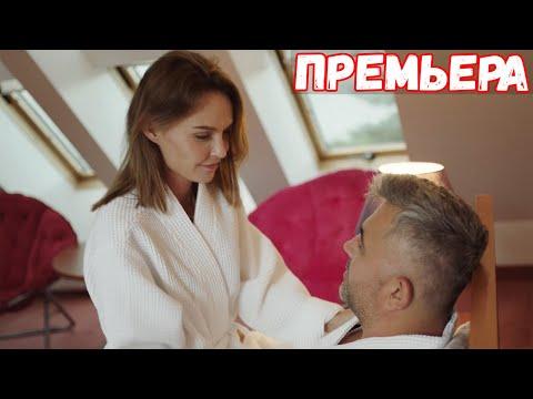 ТАКОЙ фильм держит до конца! НОВИНКА! ЖИЗНЬ ПОД ЧУЖИМ СОЛНЦЕМ Русские мелодрамы, фильмы hd - Видео онлайн