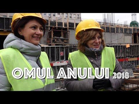 """""""Omul anului 2018"""". Cum au ajuns două mame să strângă 10 milioane de euro pentru un spital"""