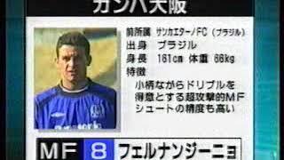 2004年のJリーグ ディビジョン1 ...