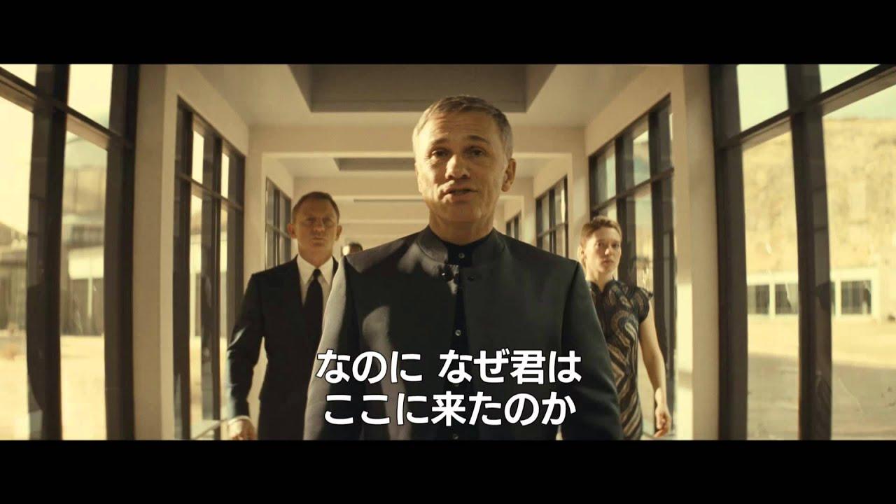 ダニエル・クレイグ VS クリストフ・ヴァルツ『007スペクター ...