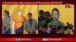 Rakul Preet Singh Launches Hyderabad Strikers Jersey: Tennis Premier League | NTV