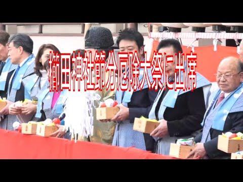 福岡市長高島宗一郎 櫛田神社節分厄除大祭に出席しました