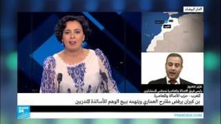 المغرب: بن كيران يرفض مقترح العماري ويتهمه ببيع الوهم للأساتذة المتدربين