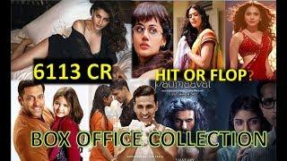 Box Office Collection Of Hate Story 4, Pari, Sonu Ke Titu Ki Sweety, Padman etc 2018