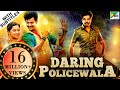 Daring Policewala Kaaki Sattai 2019 New Released Hindi Dubbed Movie | Sivakarthikeyan, Sri Divya