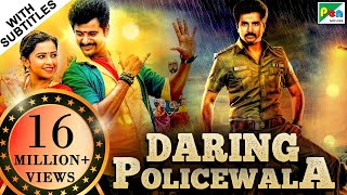 Daring Policewala (Kaaki Sattai) 2019 New Released Hindi Dubbed Movie | Sivakarthikeyan, Sri Divya