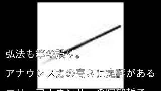 Yomerumo アサジョ 2018/4/12 18:15 引用 [ぱんでんニュース] ☆元SKE矢...