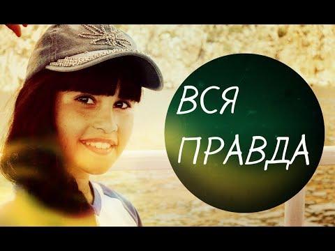 Диана Анкудинова что известно о юной российской звезде