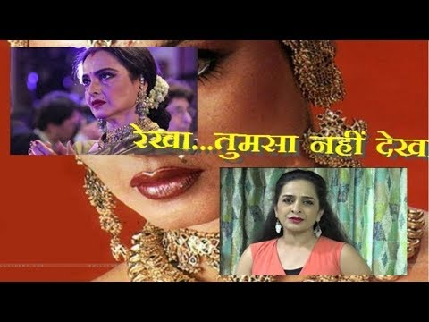 REKHA  : All Mystry & History of Most Controversial Actress of Bollywood thumbnail