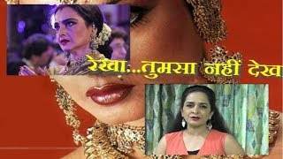 REKHA  : All Mystry & History of Most Controver...
