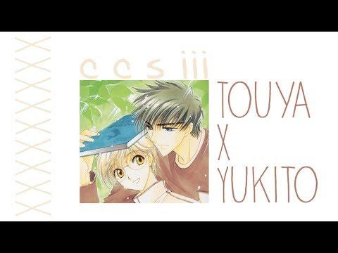 Touya X Yukito | Cardcaptor Sakura | Part 3