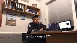 Пьяный Полицейский на посту Кагарлык ч2(Установка современного ГБО на автомобиль http://www.progas-systems.net.ua/ Партнёрская программа YouTube: http://join.air.io/milyar777..., 2016-04-25T15:43:56.000Z)